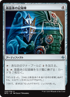 cardhedronarchive